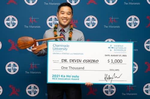 Devin Oshiro, EdD, recipient of the 2021 Ka Ho'oulu Award
